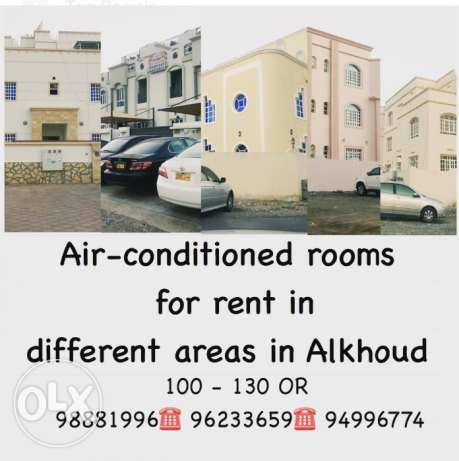 Rooms in Alkhoud For eent