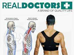 real doctor posture support مسقط -  1