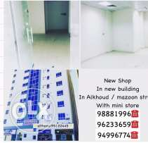 Shop new + Ac + mini store in Alkhoud