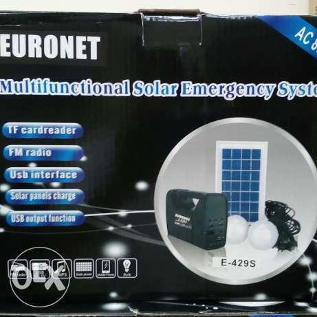Solar multi functional emergency lamp