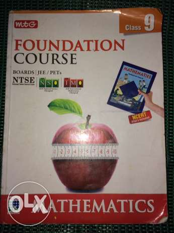 Maths Foundation Course Class 9