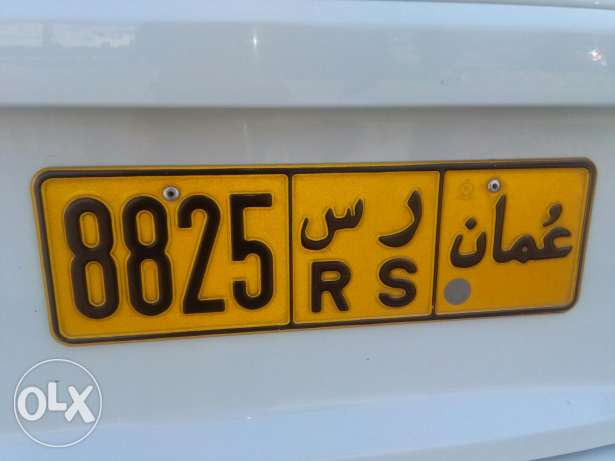 Number plate for sell