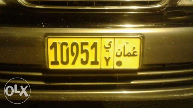car number for sale مسقط -  1