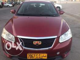 GeEly EmgraND 8forsal