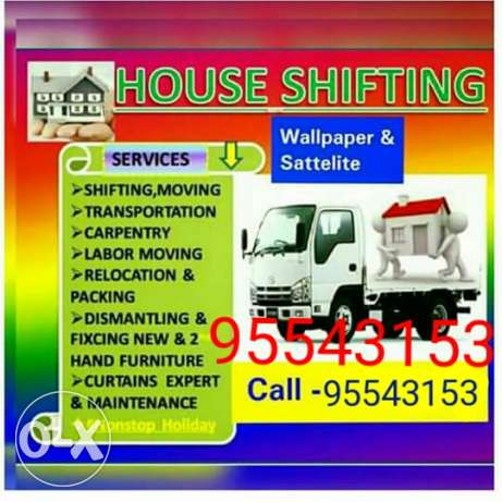 House shifting Best service