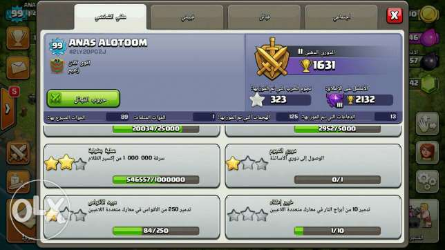 Clash of Clans Level 99 مسقط -  4