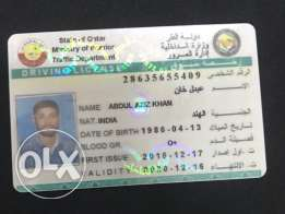 Indian House driver Qatar valid license