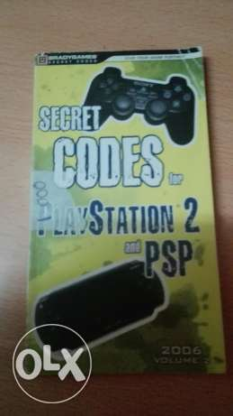 Secret cods for psp and ps2