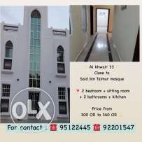 in Al Khwair apartments for rent