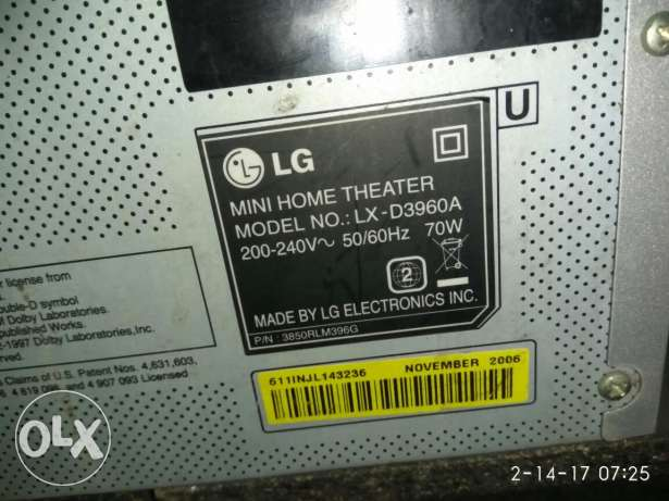 Lg home theater روي -  6