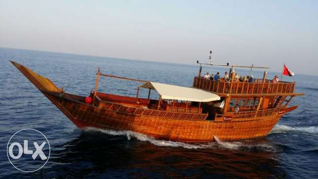 Omani Dhow Cruise Special Offer