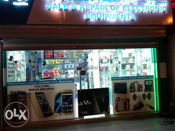 Mobile shop for sale
