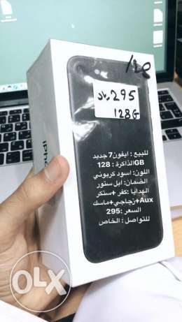iphone 7 new never used 128GB