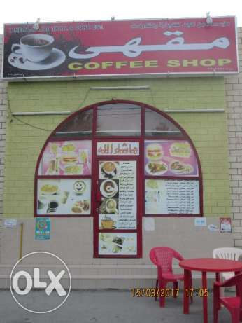 Good coffee shop for sale