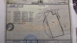 Industrial land of 50000 SQMTR in Misfah for sale open plot