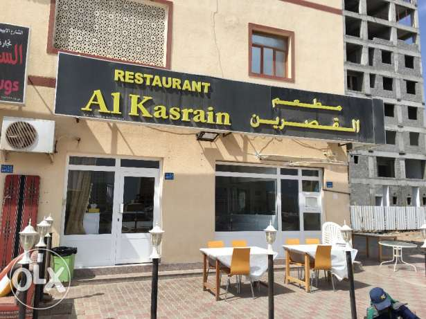 Restaurant for sell with all items