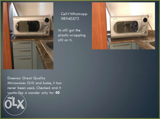 Daewoo Great Quality Microwave: Grill and bake
