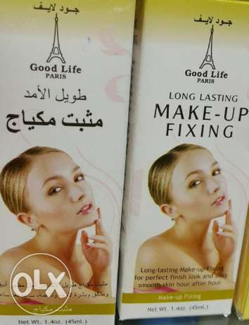make up fixer- SPECIAL OFFER- BUY 1 GET 1 FREE
