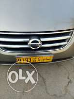 Car numbar plate 9193 for sale
