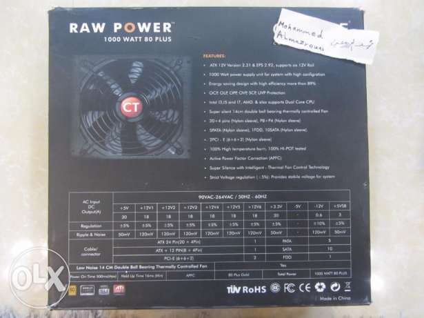 مزود طاقة PSU RAW CIRCLE 1000 watt gold الرستاق -  2