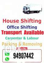 Available House shafting
