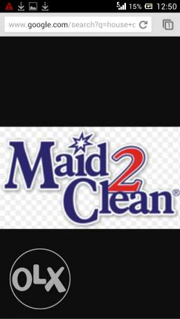 We provide well mannered & experienced house, office & garden cleaners مسقط -  1
