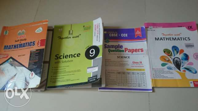 Cbse class 9 maths and science guides, with oswaal sample papers