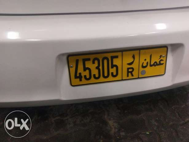Number plate for sale-45305 R