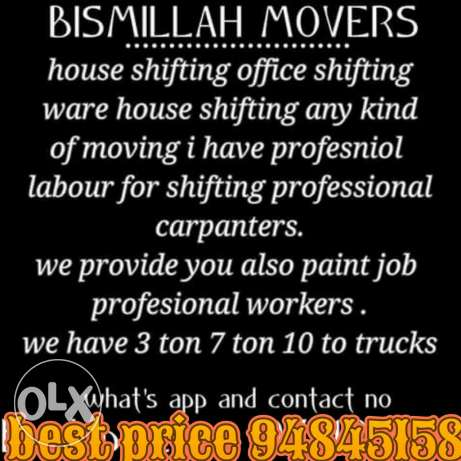 Best house shifting service