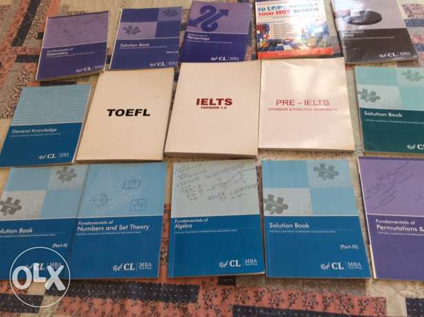 sat books for sale مطرح -  1