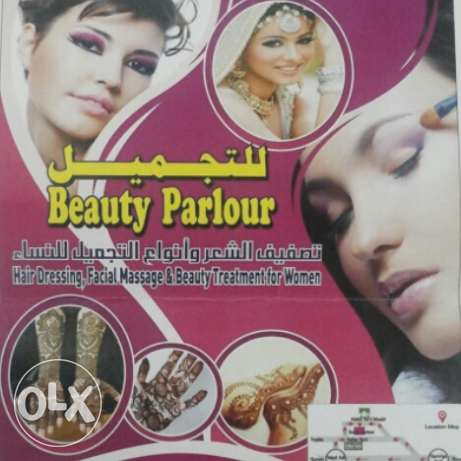 Henna, hair colour and many more مسقط -  1