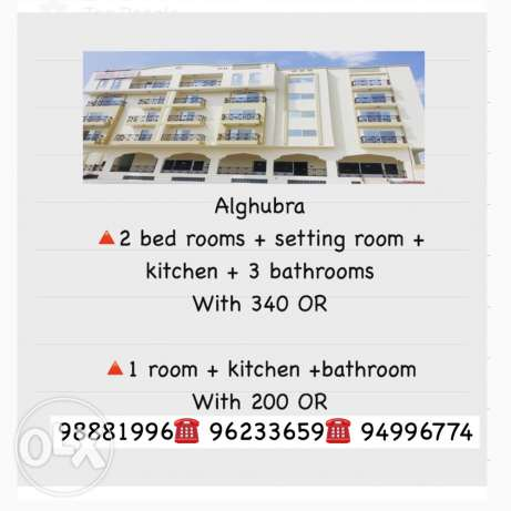 Alghubra ~ Flats for rent