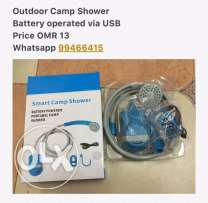 Outdoor Shower - Battery Operated
