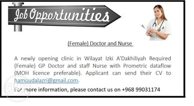 Female Doctor and staff Nurse OPPORTUNITIES