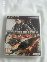 Ace Combat Assault Horzion (Ps3)