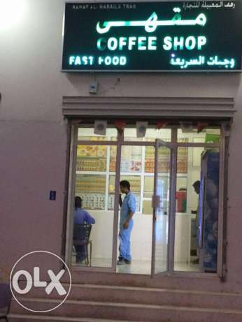 Coffee shop Fast food for sale in Mishfa Bowsher revised price