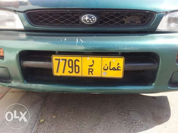 Urgent sale of Number plate