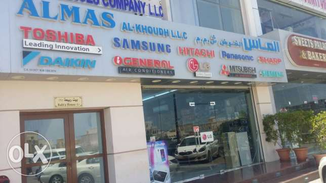 Showroom for sale( near mabela signal)