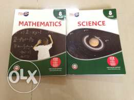 Class 8 Maths and Science Solution Book