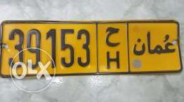 Vehicle number for sale