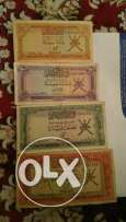 Deal of the day! Old oman currency going cheap