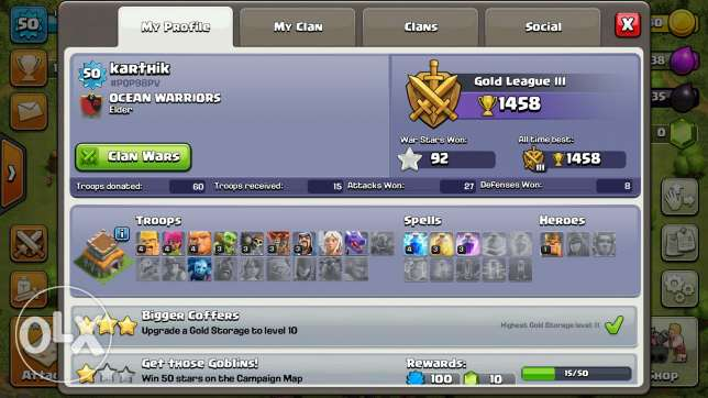 Coc th 8 for sale 40 omr