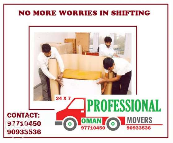 House shifting service office shifting service