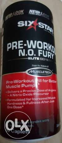 muscle builder medicine from AMERICA مسقط -  5