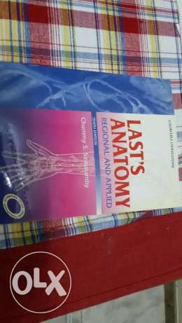 Last Anatomy book for sale