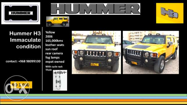 Hummer H3-Immaculate condition مسقط -  1