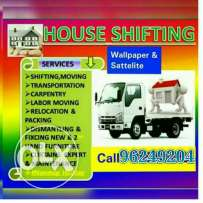 Muscat house shifting