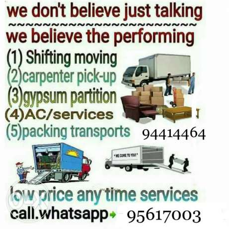 Best price for house shifting service