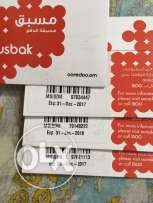 Ooredoo Special Number Sim Card For Sale