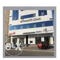 Shops + Store in Alkhoud New building